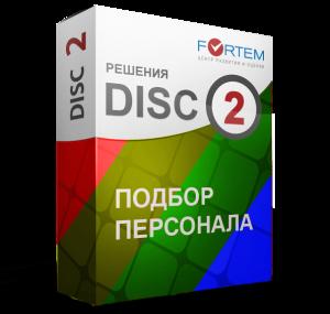 тест DISC инструменты оценки для подбора персонала