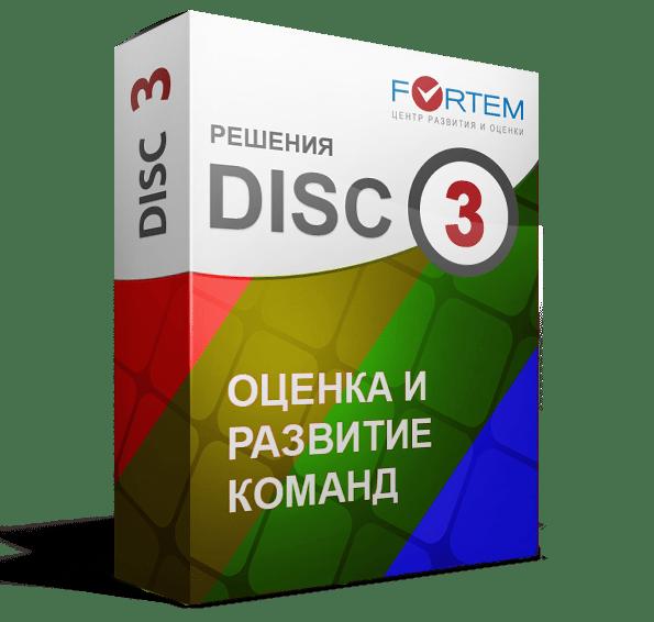 тест DISC оценка и развитие команд