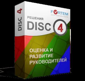 тест DISC оценка и развитие руководителей