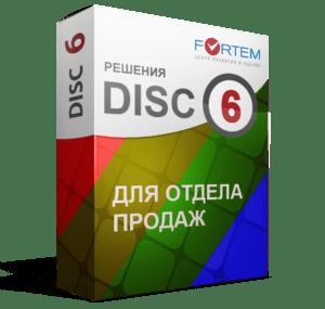 инструмент оценки тест DISC для отдела продаж