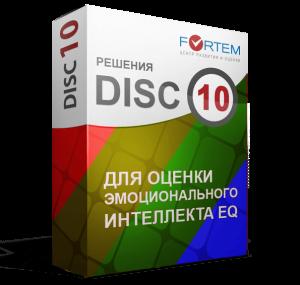 тест DISC оценка эмоционального интеллекта EQ