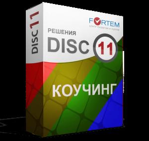 инструмент оценки персонала DISC коучинг