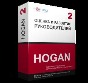 тесты Хогана HOGAN оценка и развитие руководителей