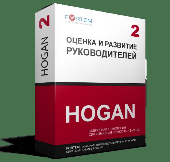 тесты HOGAN оценка и развитие руководителей