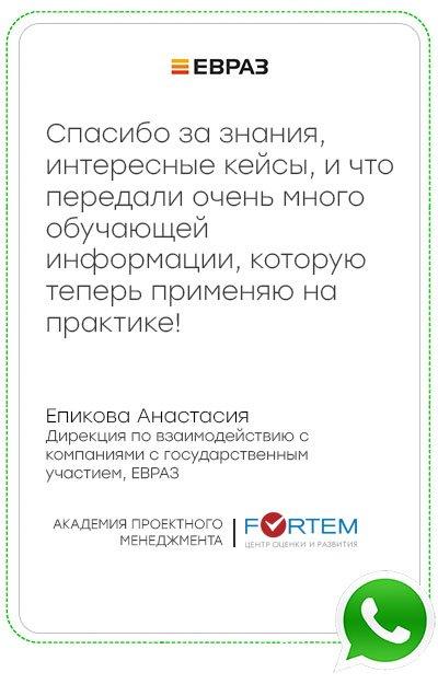 школа управления проектами