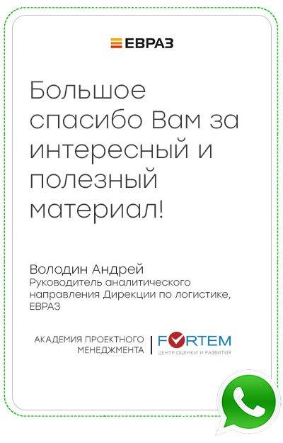 академия проектного менеджмента санкт-петербург
